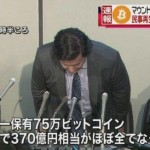 Mark Karpeles bows deeply